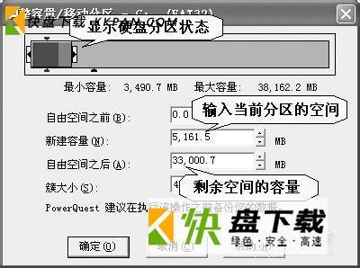 pqmagic9.0中文版