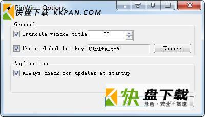 窗口置顶软件下载 v0.2最新破解版