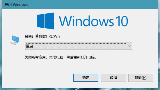 Win10系统突然音量无法调节 如何解决