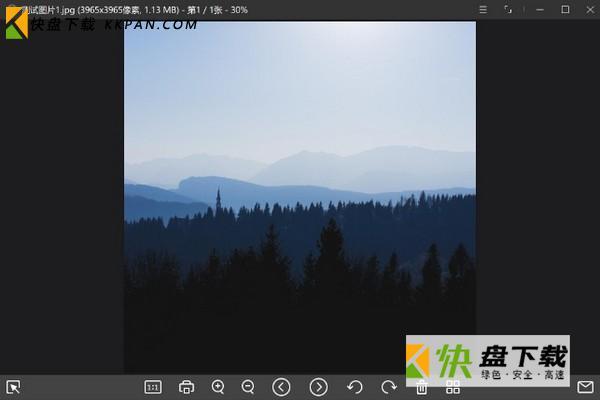 爱奇艺图片浏览工具下载 v1.0.14.1329最新中文版