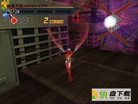PS2模拟器v2009中文版下载