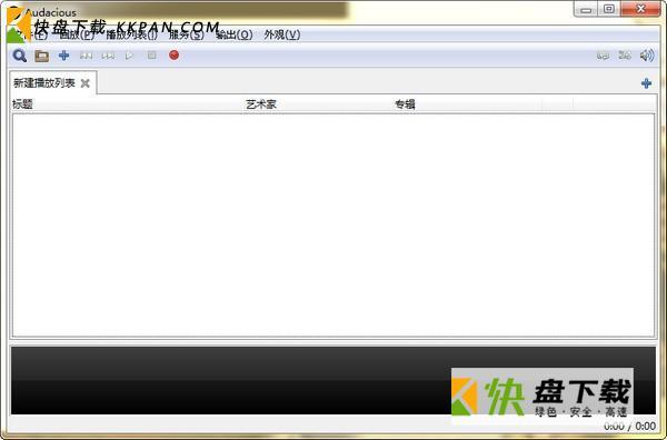 audacious播放器中文版下载