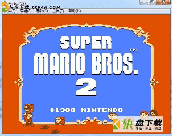 小霸王SMYNES模拟器v1.20电脑版