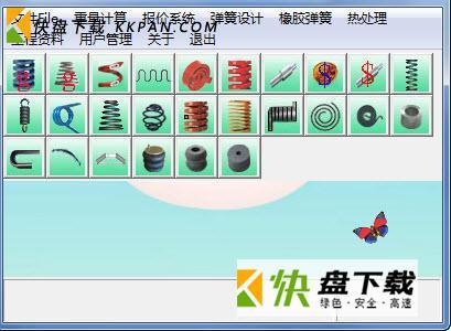 弹簧设计计算软件