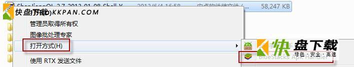 闲来广东麻将 v1.5.0电脑版