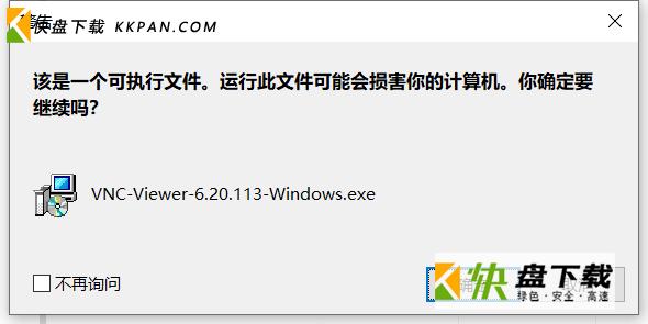 ZiDOo mstsc IPconfig免费版下载