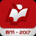 中邮阅读安卓版下载 v4.03 最新版