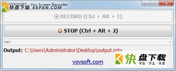 免费录屏软件下载 v2.4.0.0最新破解版