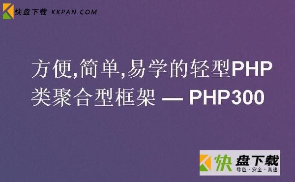 HP开发框架