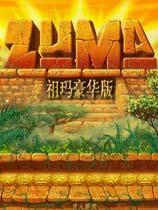 祖玛豪华版绿色版(Zuma Deluxe) v.1.0.1