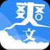 爽文玄幻小说APP v1.5 最新版