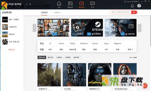 UGGame中文版下载