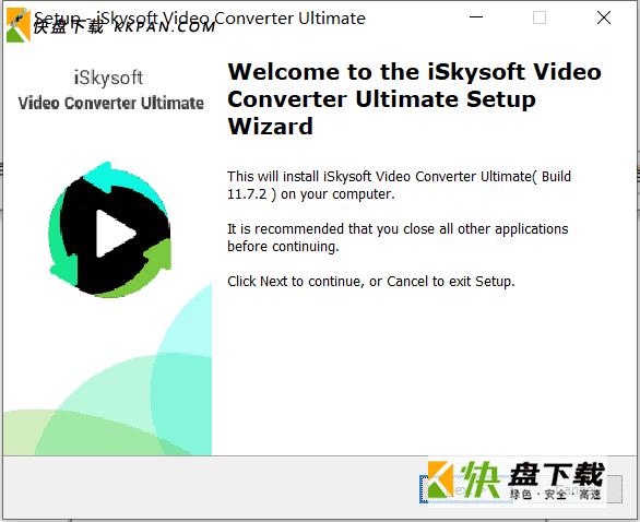 iSkysoft iMedia Converter Deluxe最新版下载