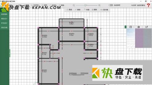 水电设计施工系统