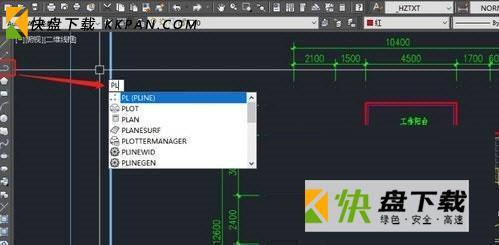 智慧水电设计施工系统下载 v1.2.11.4绿色版