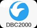 dbc2000下载