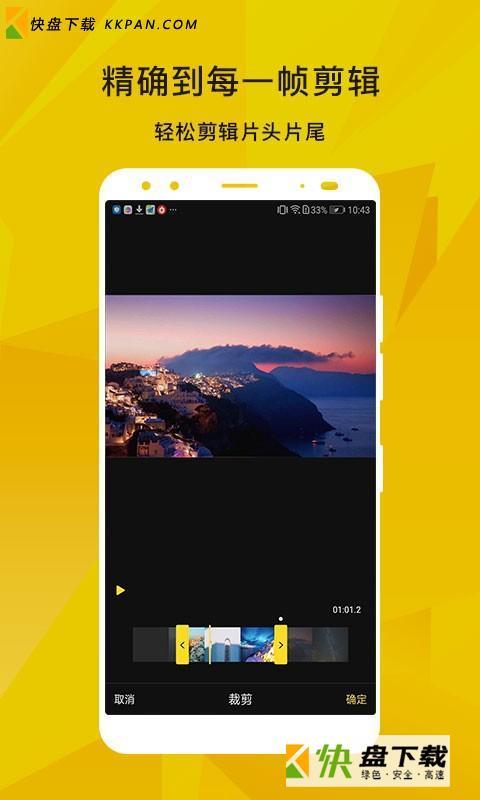 芭乐视频app下载安装