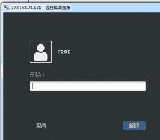 win7远程桌面连接 CentOS7 GNOME桌面教程