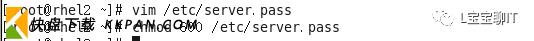 服务器维护工具