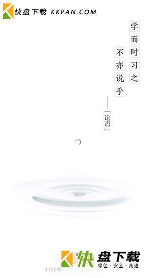 强国平台安卓版app官方新版 v2.8.0