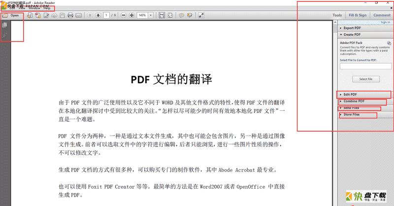 adobe acrobat xi pro下载 v11中文破解版