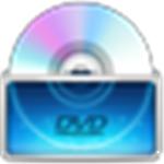 dvd刻录软件破解版
