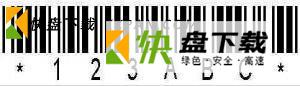 东软条码生成器绿色下载 v6.4.8