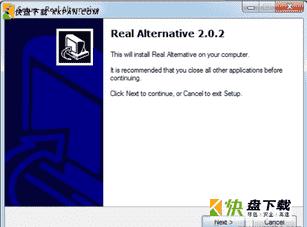Real Alternative最新版v2.0下载