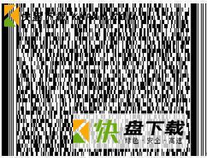 东软条码生成器