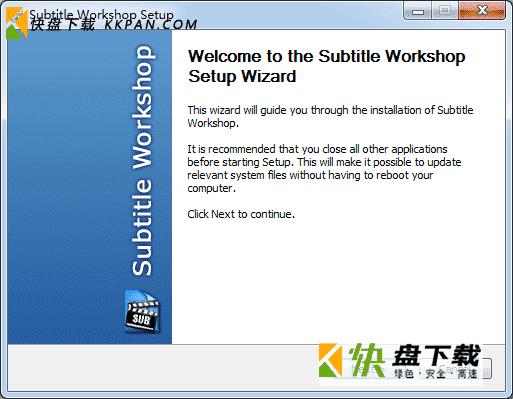 Subtitle Workshop绿色版下载v6.0