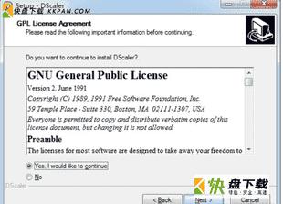 DScaler最新版v4.1下载