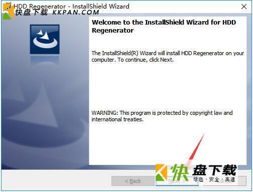 HDD Regenerator最新版v1.61下载