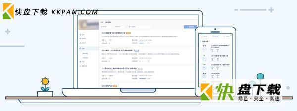 阿米协同官方下载 v1.0.2
