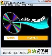 DVRPlayer下载