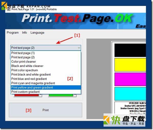 Print.Test.Page.OK(测试页打印工具)官方下载 v1.01