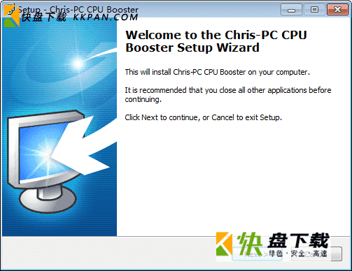 PC CPU Booster(CPU工具)下载 v1.05.08免费版