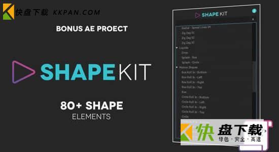 Shape Kit Script下载