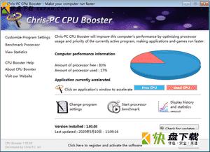 PC CPU Booster下载