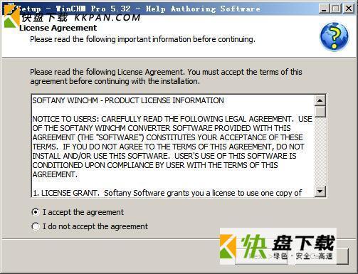 winchm中文版v5.41下载
