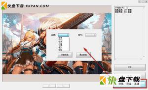 图片识别转换工具 for windows