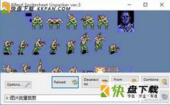 Alferd Spritesheet Unpacker(图片批量裁剪工具)绿色下载 v3.0