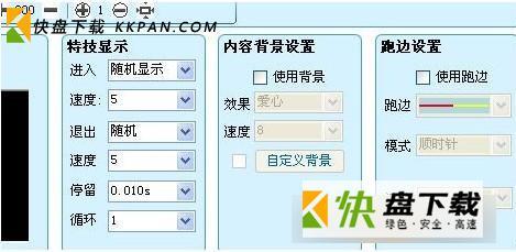 图文管理系统