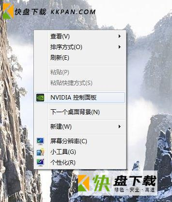 什么是DSR(虚拟超级分辨率),NVIDIA高端独立显卡如何开启DSR?