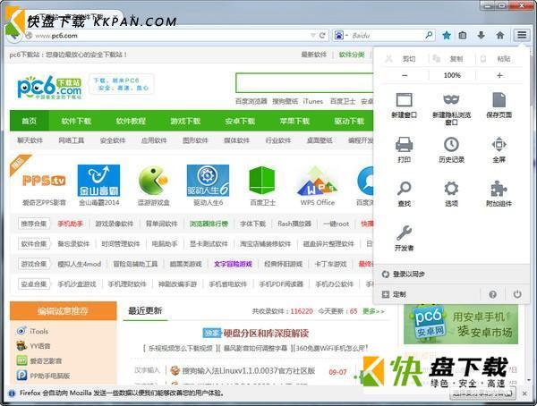 waterfox水狐浏览器