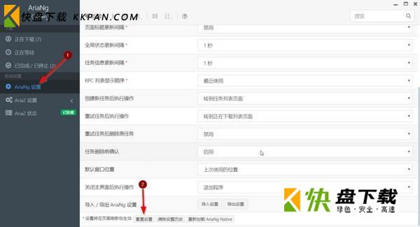 Qdown强力下载工具免费版下载v0.0.5