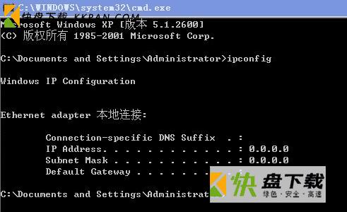 查看好友电脑IP工具folkoicq 绿色版V6.8.0.2