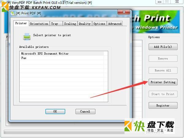 VeryPdf PDF Batch Print GUI下载