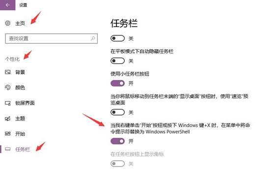Win10系统应用商店误删除以后如何找回