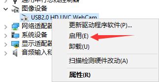 """摄像头不能用,提示""""没有视频捕捉硬件"""" 原因分析和解决办法"""