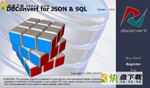 DBConvert for JSON and SQL下载